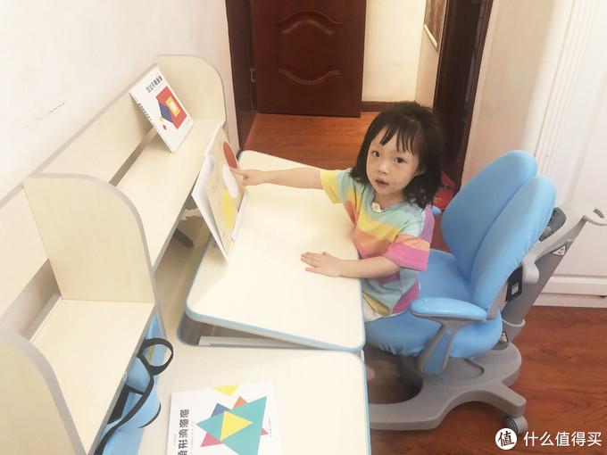 让爱和教育同行,陪你一起成长—黑白调学习时光儿童座椅
