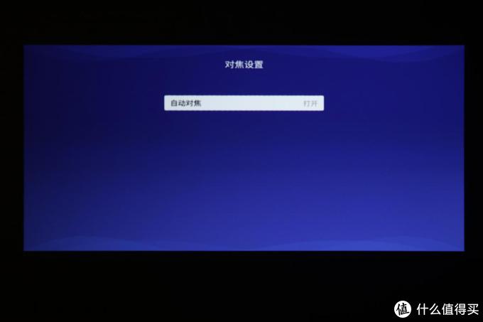 """便携式""""巨幕影院"""",极米Play投影仪轻体验"""