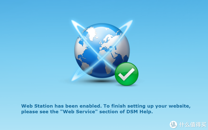 折腾群晖笔记:使用群晖自带的 web 功能 一分钟安装自己的导航页