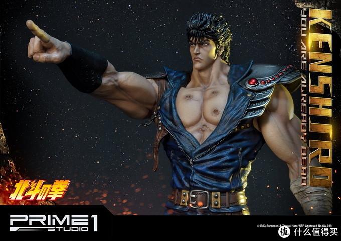致爱二次元:Prime1Studio《北斗神拳》健次郎雕像公开!