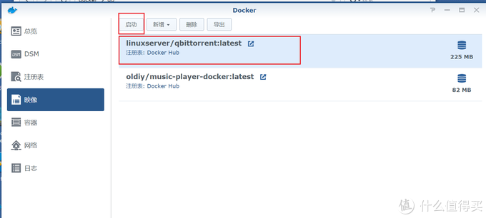 折腾群晖笔记:使用群晖 Docker 安装qbittorrent QB下载器 PT离线下载神器