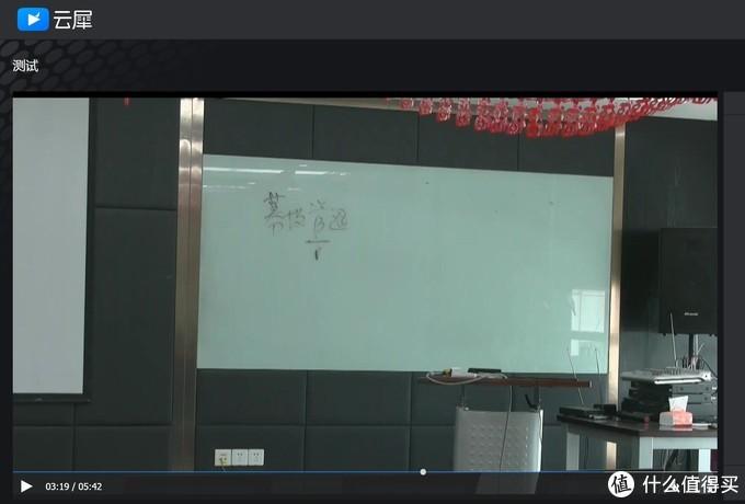 公司培训、活动宣传解决方案新思路——云犀BOX3.0 智能导播直播录制一体机    开箱试用
