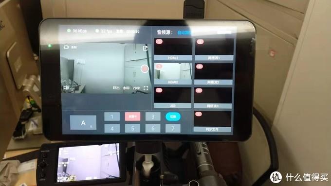7路信号导播切换画面,下方的屏幕是摄像机的屏幕