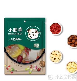 吃货必备!巨好吃的火锅底料大盘点,夏天吃火锅好处多多!