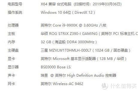 一位来自ITX发烧友的i9梦,如何将9900K塞进巴掌大的机箱