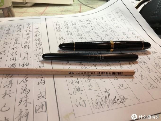 这笔也不错!一毛钱的笔就不能练好字嘛?!