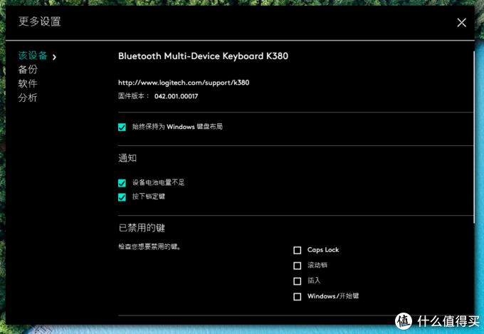 就是這么持久,一年沒換電池的 羅技 Logitech K380 藍牙鍵盤使用感受