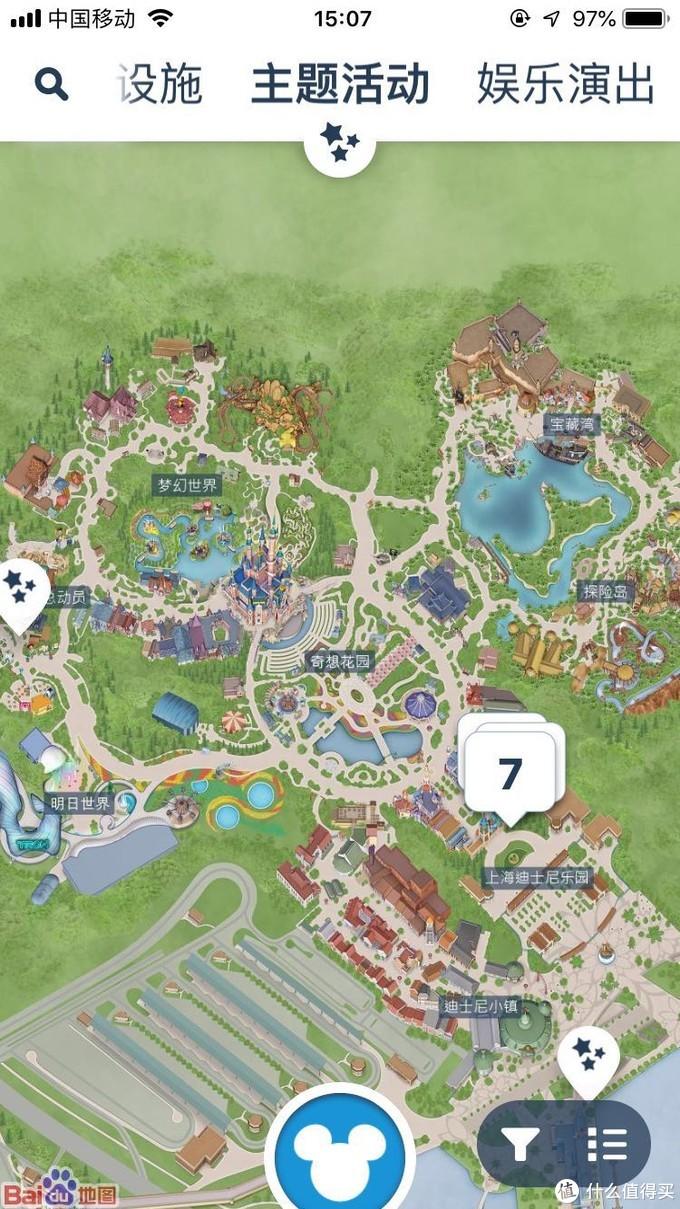 迪士尼平面图