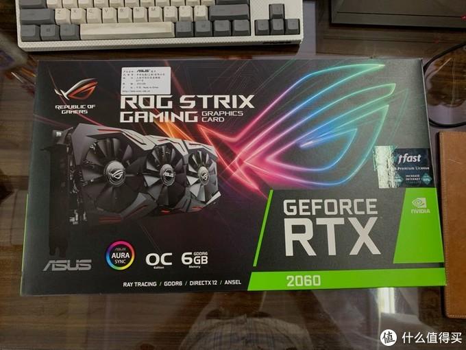 华硕猛禽RTX2060 O8G开箱