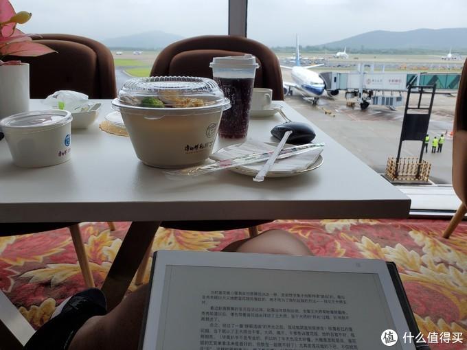 北京暴雨,航班延误6小时,好无聊。