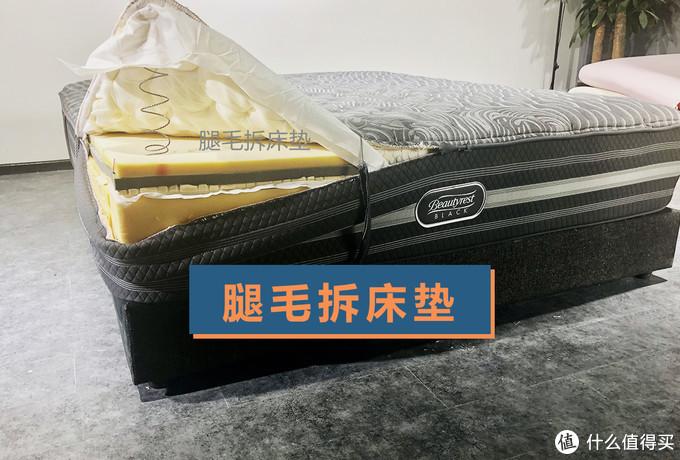 揭秘:床垫质保与售后的真相