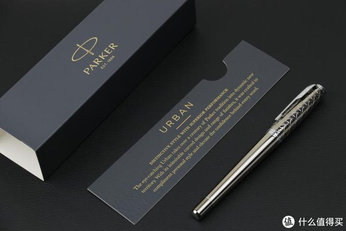 经典与传承,派克钢笔都市系列入坑开箱