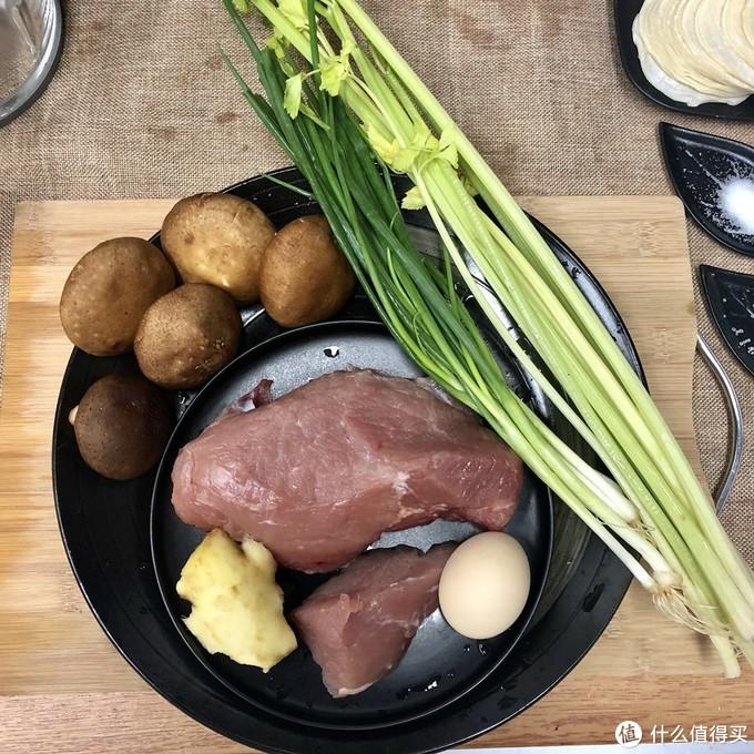 准备做香菇肉馅
