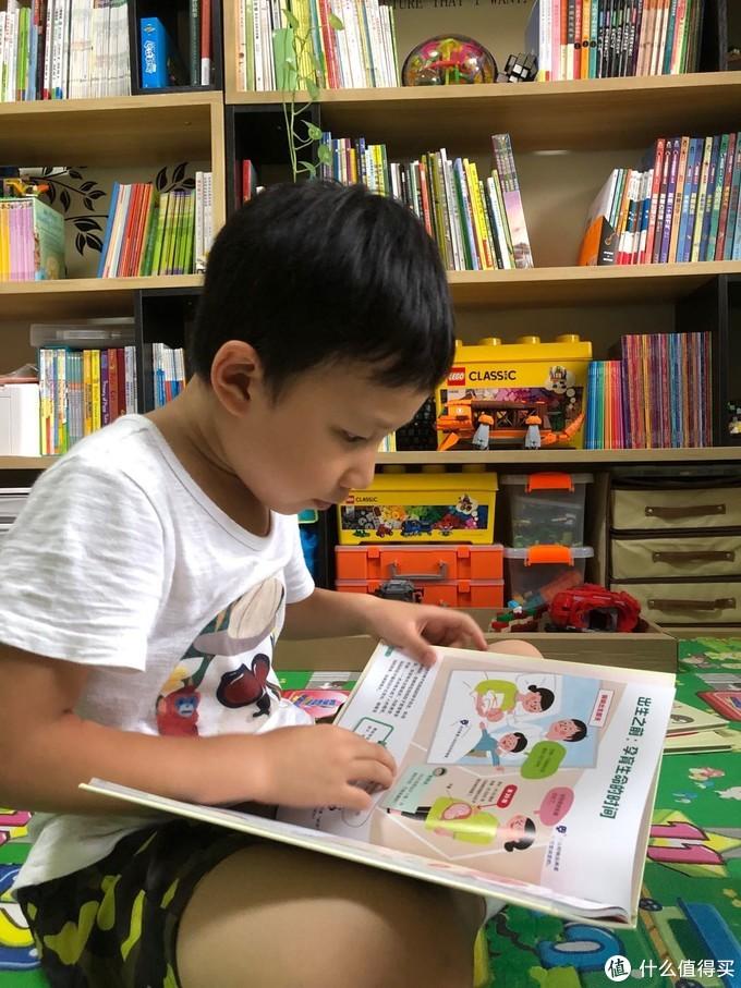 让一套书变成一种模式——《给孩子的第一套生命科学绘本》体验报告