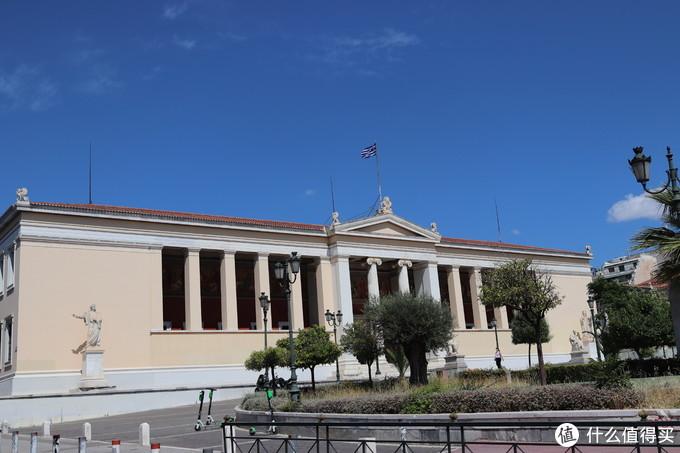 雅典国里大学