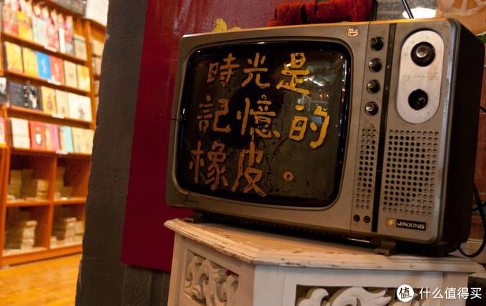 【精选集】一文全搞定,电视这些年那些事