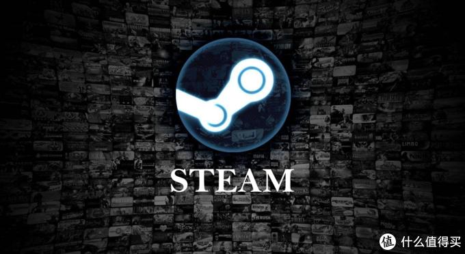 简单粗暴!Steam正版游戏优惠购买攻略(附常用软件及网站)