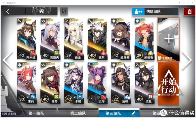 坚果Pro2S-TNT日常+游戏体验