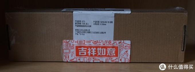 """包装盒背面的胶带""""吉祥如意""""四个字还挺有心的"""