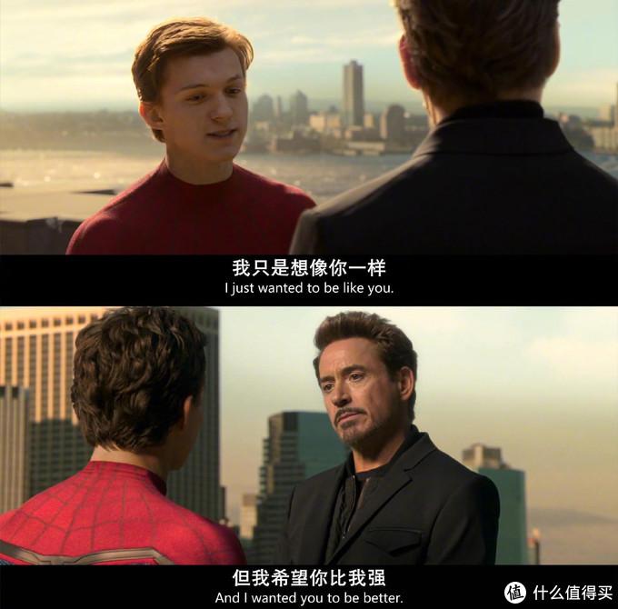 一副眼镜引发的血案,蜘蛛侠 英雄远征观后的闲聊