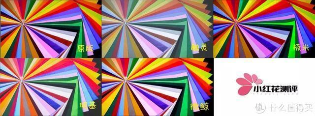 ▲室内光照情况下4款投影仪投放的色彩对比图