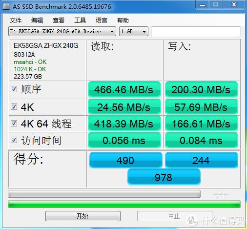 129元大号U盘?eekoo 壹酷 V100 240G固态硬盘SSD上手体验