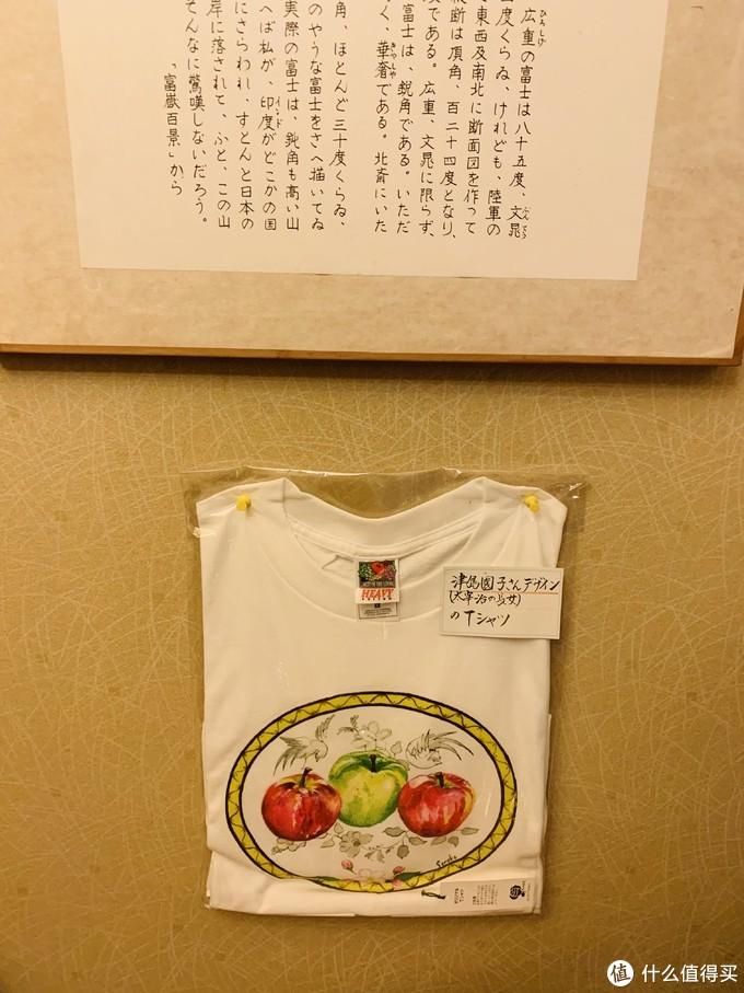 差强人意的lovelive!sunshine!!住宿圣地——安田屋旅馆
