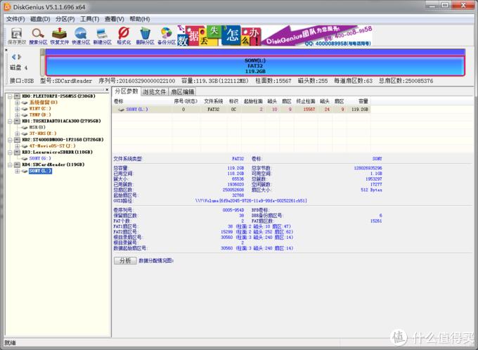 江波龙的雷克沙有坑吗?对比测试 Lexar 雷克沙 667x & 三星 EVO 128G TF存储卡