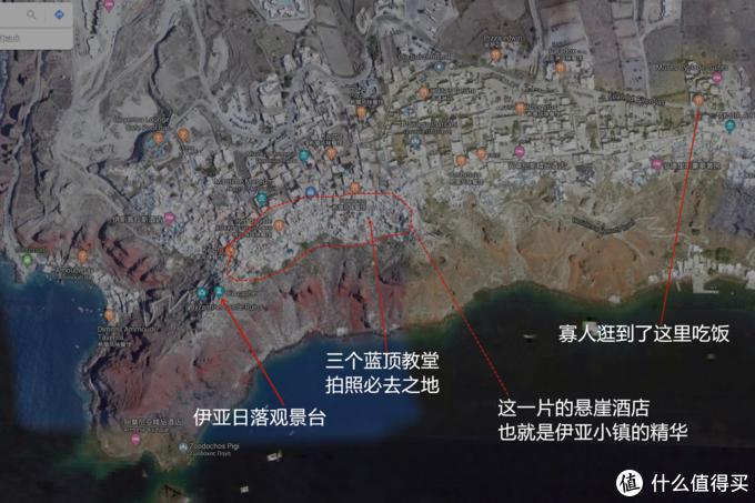 伊亚小镇卫星图