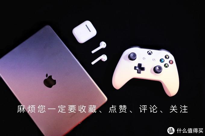 买个xbox手柄,爽玩iPad上的这十个游戏!