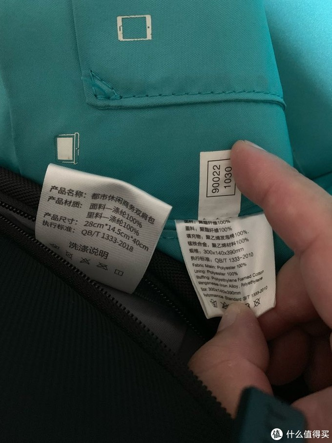 比肩小米?京造商务休闲通勤双肩包开箱评测