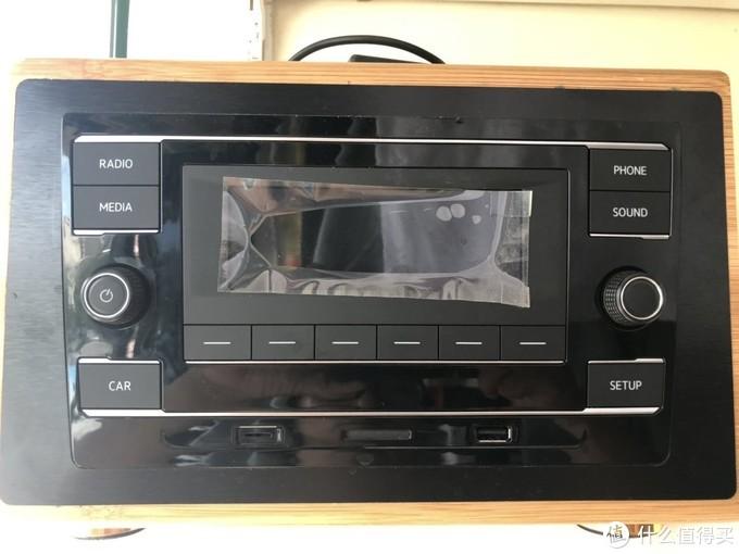 大众汽车低配闲置收音机改家用收音机&蓝牙音响