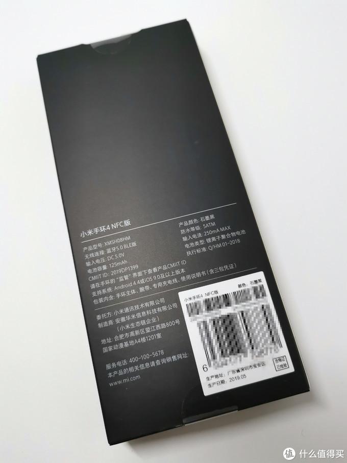 彩屏加持,兼顾续航——小米手环4 NFC版测评