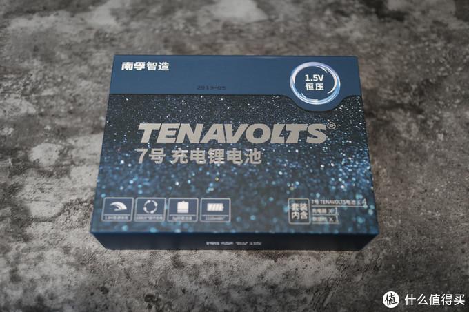 小而强大 南孚  TENAVOLTS 7号AAA充电锂电池开箱小测评