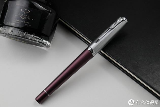 尝试了多支钢笔之后,我选择了更精美的派克时尚玫瑰丽人