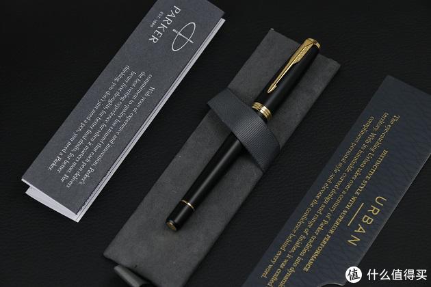 记录一次很完美的开箱,再撸一支派克钢笔