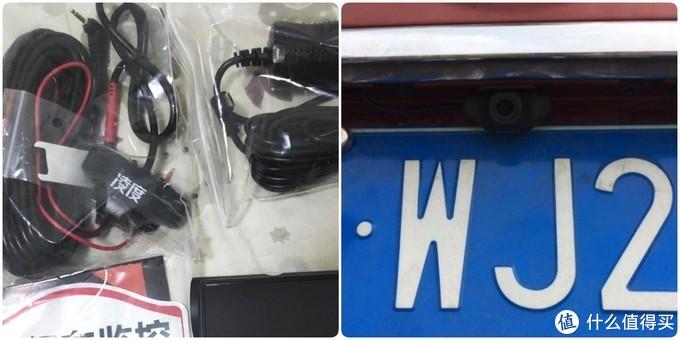 老司机秘籍No.56:300-600元 5款中高端行车记录仪 10项PK全面横评