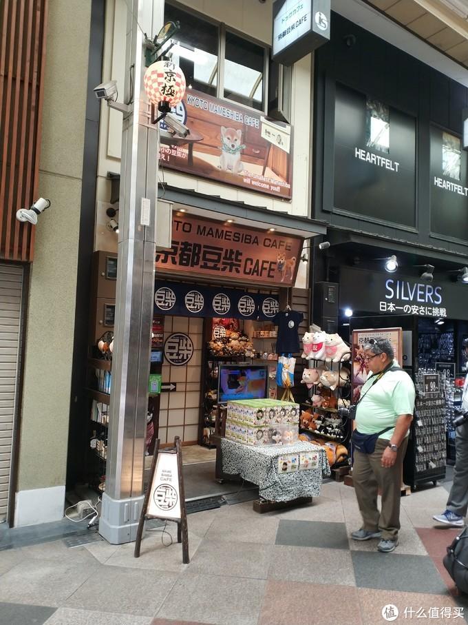 想着出也出来了,就去新京极预约下傍晚来撸豆柴吧。结果店员告知只能顺序排位,无法预约之后的时间,只能作罢。