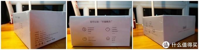 这块方糖有点甜:天猫精灵方糖R智能音箱初体验