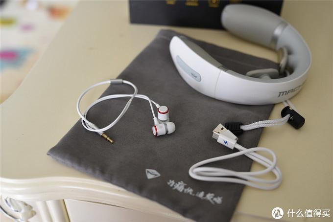 护眼护颈齐共享,简评机械师ME500智能护眼仪+MN500智能护颈仪