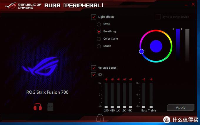 可出街的双模游戏耳机:玩家国度ROG猛禽STRIX 聚变Fusion700上手