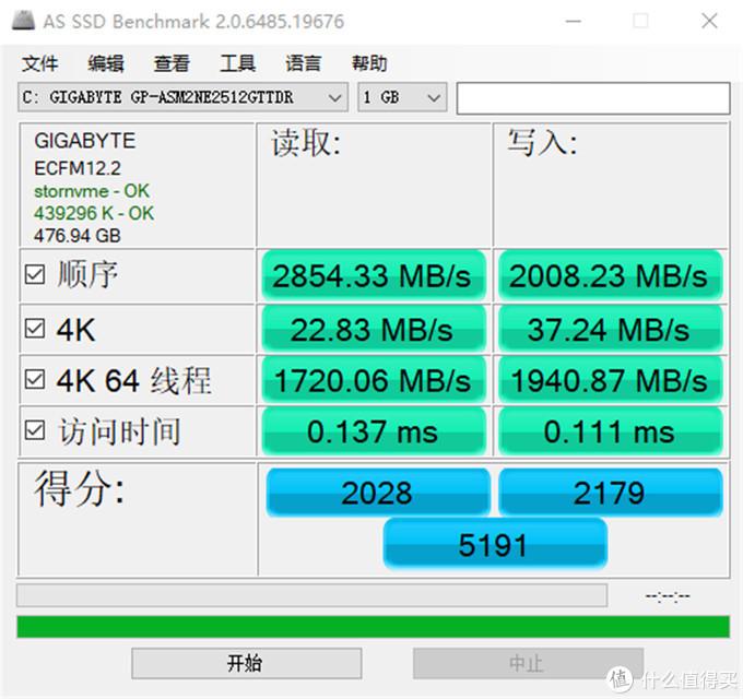 技嘉Gigabyte AORUS RGB M.2 NVMe SSD 512G固态硬盘测试