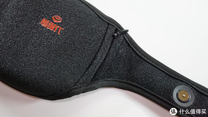 高科技护颈好帮手 - 烯时代 纯石墨烯舒适款护颈