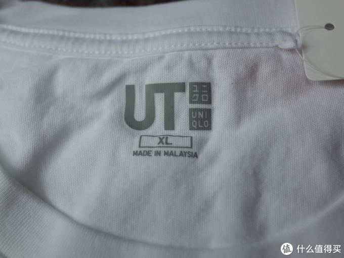 这个是马来西亚生产的。这一批UT已经看到过三个产地了。