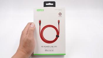 IDMIX USB-C to Lightning编织数据线开箱展示(线材 接口 外壳)