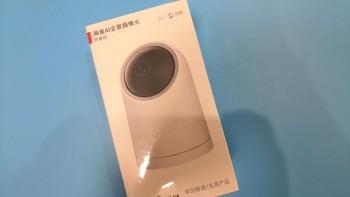 华为智选 海雀AI全景摄像头开箱展示(本体 支架 数据线 螺丝)