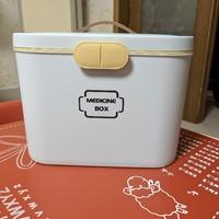 维简药箱轻使用总结(提手|卡扣|容量)