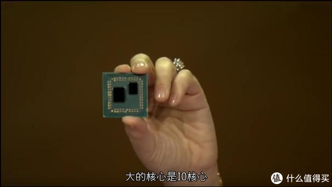 CPU Die 台积电7nm;IO Die GF 12nm