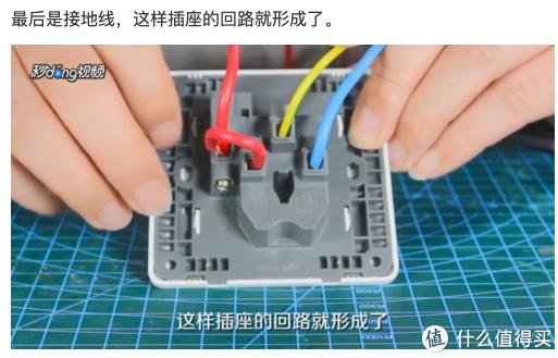带开关的三相空调插座电线接法(百度经验坑人)