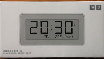 米家温湿监测电子表外观展示(电池|支撑脚|主机)